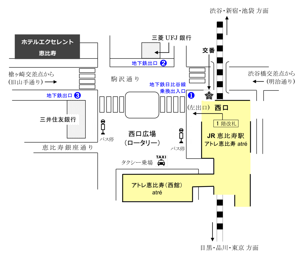 ホテルエクセレント恵比寿のマップ
